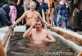 Сделка с Богом. Крещенские купания — проверка веры или светское развлечение?
