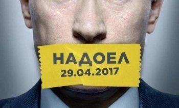 Свердловские власти согласовали митинг сторонников Ходорковского «Надоел»