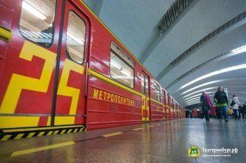 Начальник службы энергоснабжения Екатеринбургского метрополитена погиб от удара током. Прокуратура начала проверку