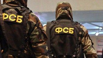 ФСБ задержала семерых подозреваемых в подготовке серии терактов в Петербурге