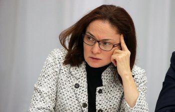 Центробанк покупает себе неотложку Mercedes-Benz за 6 млн рублей