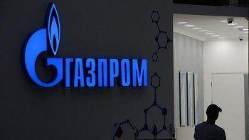 «Газпром» получил статус крупнейшей в мире энергетической компании