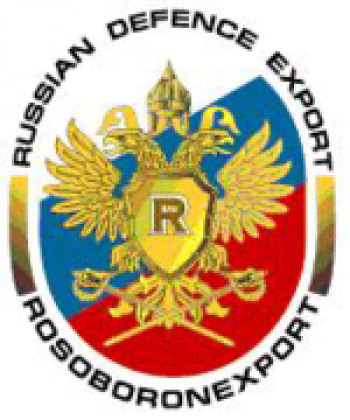США сняли санкции с «Рособоронэкспорта»