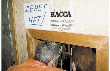 Медведев планирует ужесточить наказание работодателям за задержку зарплаты
