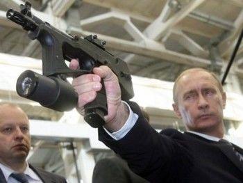 Россия вошла в десятку самых опасных стран мира