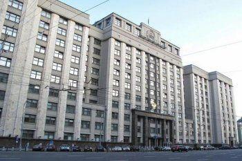На подрядчика реконструкции зданий Госдумы и правительства завели дело