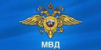 Областной главк официально подтвердил назначение на пост начальника полиции Заречного Рафаила Мингалимова
