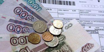 Суммы платежей в квитанциях за коммунальные услуги станут ниже