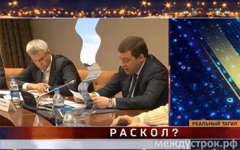 Журналисты пророчат раскол между Носовым и Куйвашевым
