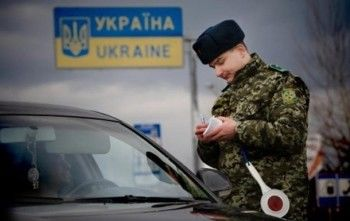Украина запретила въезд 16 россиянам