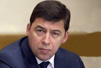 Куйвашев начал проводить встречи с министрами
