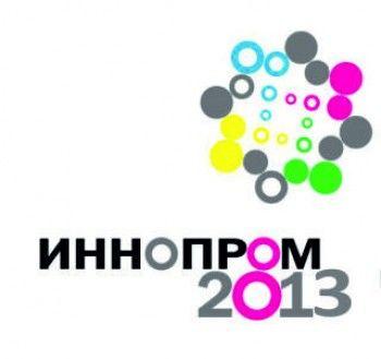 Уральский промышленный гигант отказался от участия в «Иннопроме»