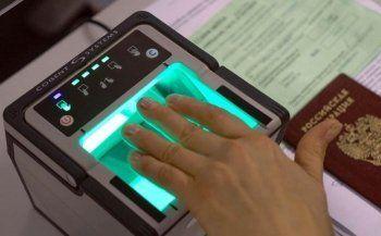 Российские банки запустят опознание клиентов по лицу и голосу в 2018 году