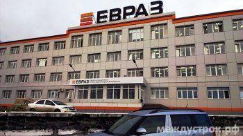 Свердловские коммунисты начинают избирательную кампанию с протеста. Качканарский комбинат ЕВРАЗа выведут на улицу «под предлогом выдуманных сокращений»