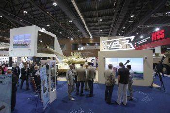 «Уралвагонзавод» на IDEX 2017 покажет новое оружие
