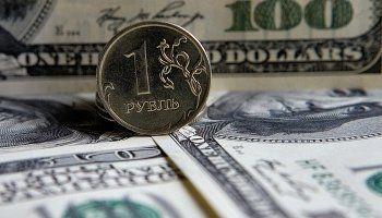 Минфин предложил обесценить рубль на 10%