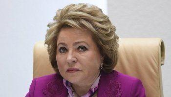 Валентина Матвиенко предложила унифицировать стандарт благополучия