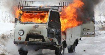 В Нижнем Тагиле за ночь сгорели три автомобиля