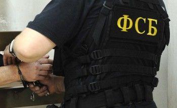 ФСБ опубликовала видео допроса украинских диверсантов