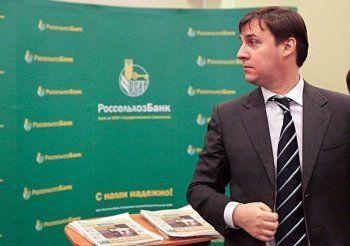 Сын секретаря российского Совета безопасности купил акции «Газпрома» на 6,7 миллиона рублей