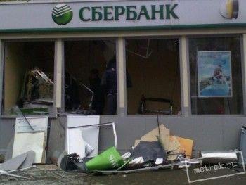 В центре Верхней Туры взорвали банкомат Сбербанка