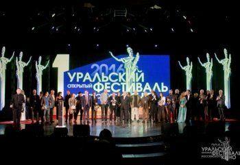 Первый уральский кинофестиваль официально собрал 32 тысячи зрителей, ещё 28 тысяч смотрели фильмы «на ступеньках»