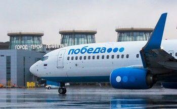 Авиакомпания «Победа» хочет перевозить пассажиров только с одной вещью