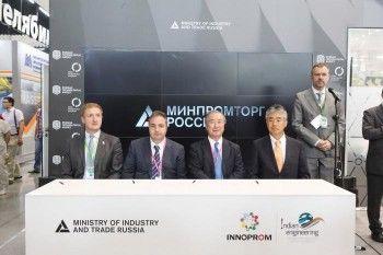 Япония официально подтвердила статус основного партнёра на Иннопроме-2017