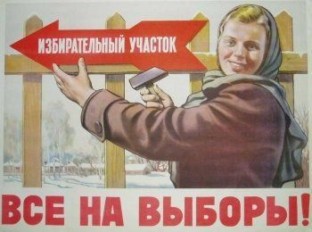 В России запретили призывать к бойкоту выборов в Госдуму