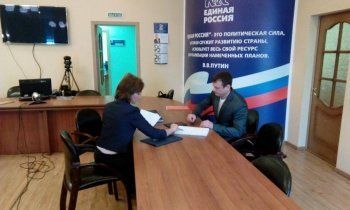 Багаряков подал документы на праймериз «Единой России»