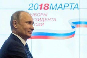 Владимира Путина зарегистрировали кандидатом впрезиденты