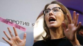 Собчак назвала Крым источником «бед и проблем»