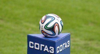 РФПЛ предложила сократить бесплатные трансляции футбольных матчей