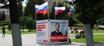 Мэрия Нижнего Тагила предложила установить кубы Навального в деревне Усть-Утка