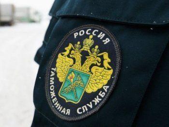 В Екатеринбурге таможенники нашли пять килограммов наркотиков в коробке с пазлами (ВИДЕО)