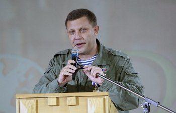 Глава ДНР объявил о создании государства Малороссия