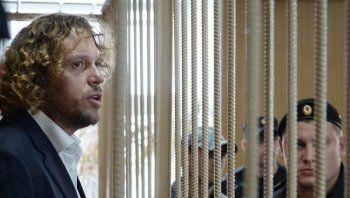 Суд освободил бизнесмена Сергея Полонского