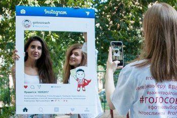 Кремль зазывает на выборы молодёжь Нижнего Тагила с помощью iPhone и iPad