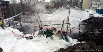 В Петропавловске-Камчатском сегодня день траура по погибшим детям