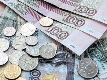 Семьсот девяносто пять рублей мне в МРОТ и 30 процентов повышения