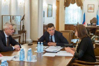 Качественная вода и парк Народный: Куйвашев и Носов определили ключевые задачи для Нижнего Тагила на 2018 год