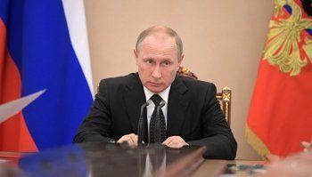 Путин внёс на ратификацию в Госдуму конвенцию о борьбе с финансированием терроризма