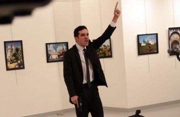 Главный приз World Press Photo получил снимок убийства посла Андрея Карлова