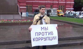 В Москве задержали оппозиционера Марка Гальперина