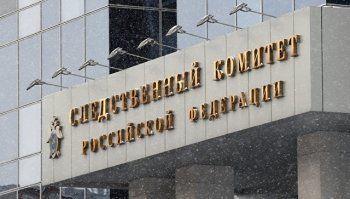 Следственный комитет возбудил дело против пяти россиян, связанных с «Правым сектором»