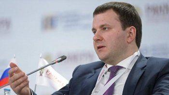 Глава Минэкономразвития исключил возможность резких колебаний курса рубля