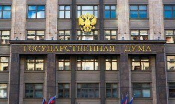 ЦИК: Дороже всего думские мандаты обошлись «Справедливой России»