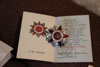 В Нижнем Тагиле 20-летний рецидивист украл медали ветерана и продавал за бесценок прохожим