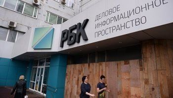 «Роснефть» увеличила сумму многомиллиардного иска к РБК ещё на 55 млн рублей