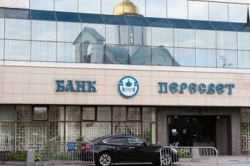 Центробанк ввёл временную администрацию в банке РПЦ